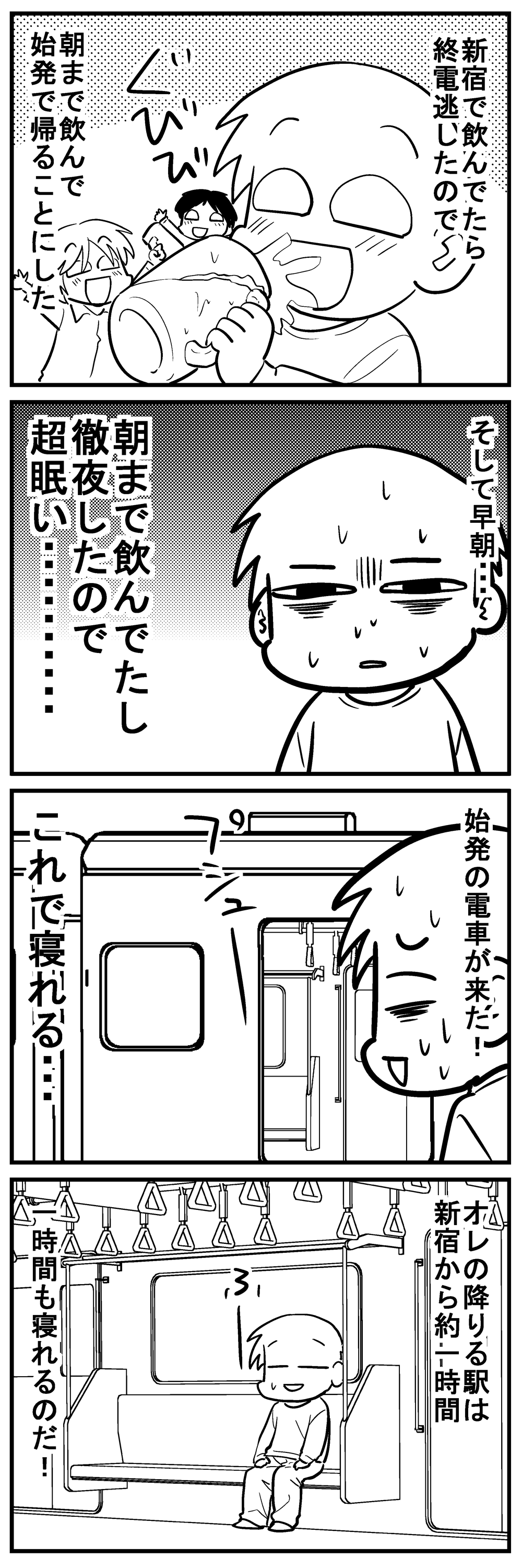 深読みくん117 1
