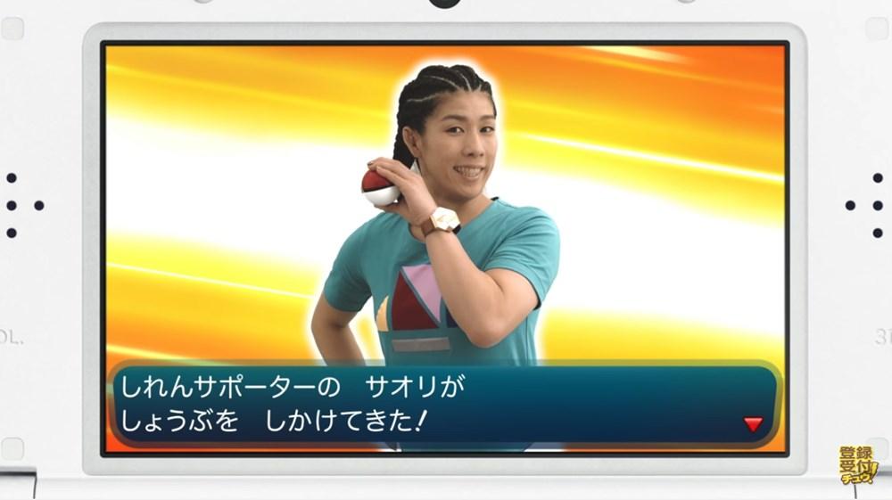【このノリの良さが素敵】 吉田沙保里のポケモンのCM、威圧感すごくて勝てそうにない