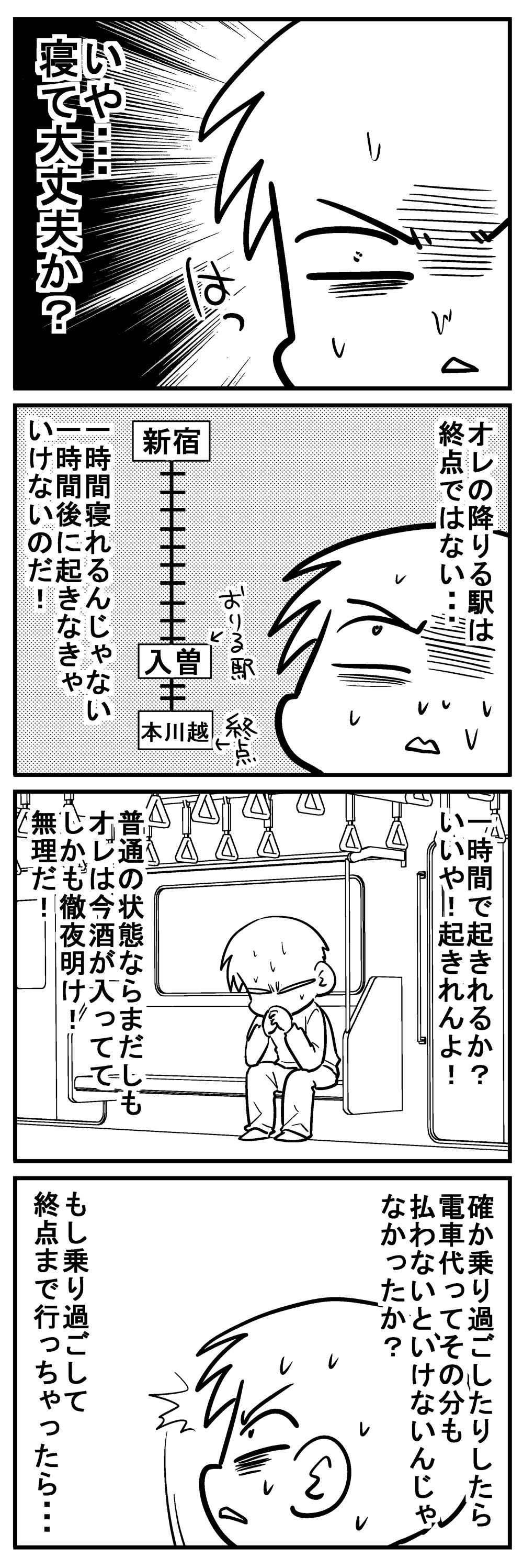 深読みくん117 2
