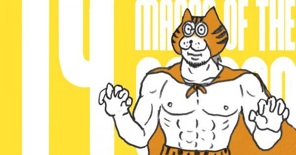 【漫画 GOマン 第14話】本物のヒーローの巻