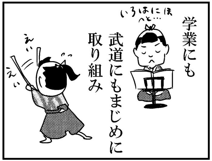 このばし日記2