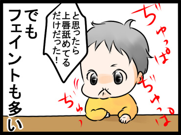 子育て 赤ちゃん28