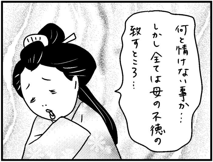 このばし日記11