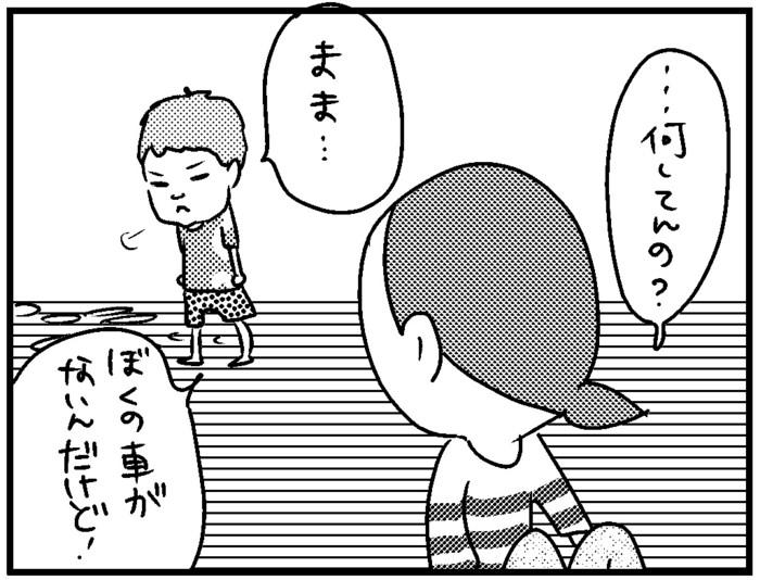 このばし日記6