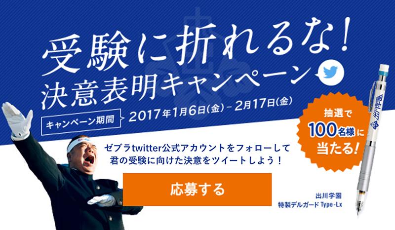 スクリーンショット 2017-01-16 14.36.33