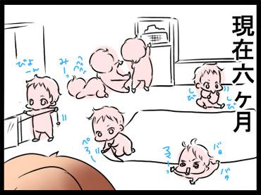 子育て 赤ちゃん6
