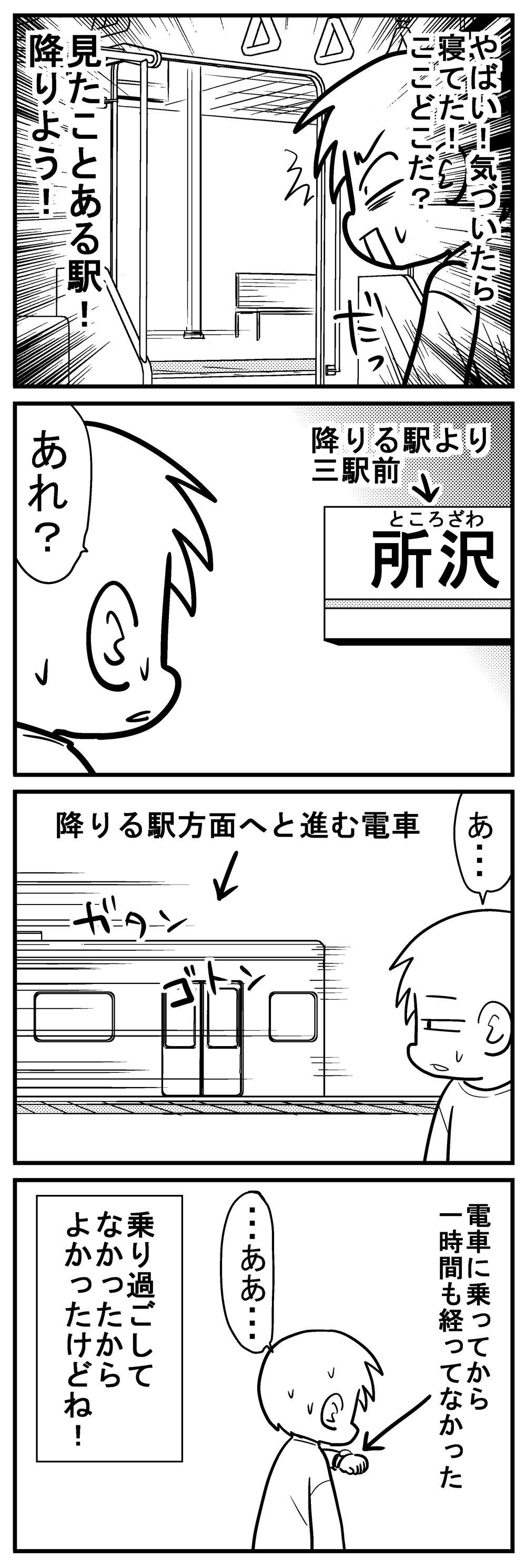 深読みくん117 4