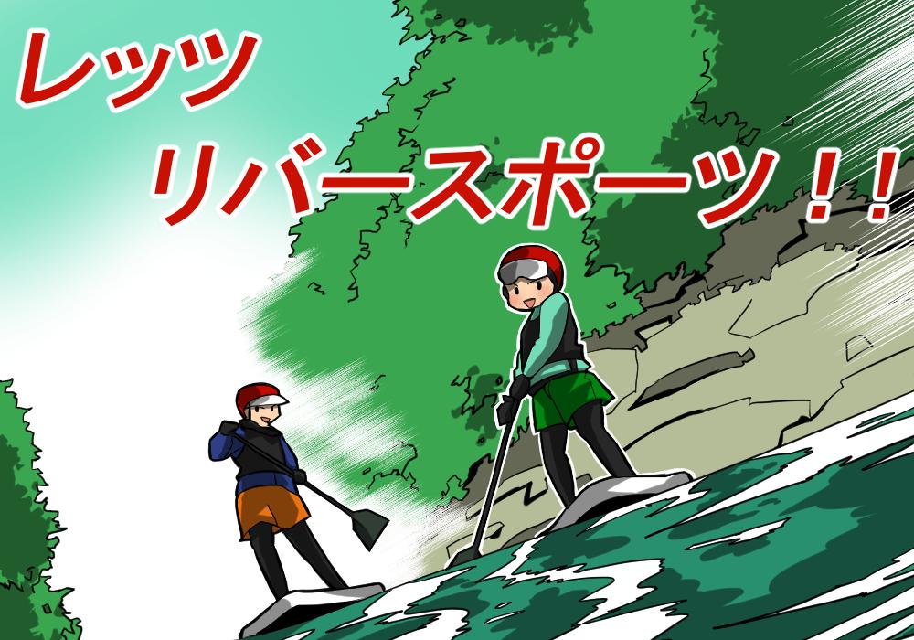 【都心から近く、家賃も安い】 攻守ともに優秀、埼玉最強説