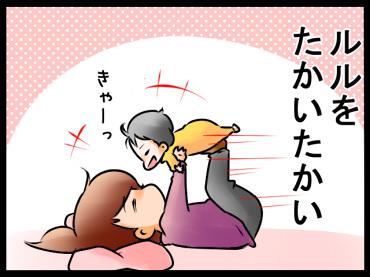 子育て 赤ちゃん8