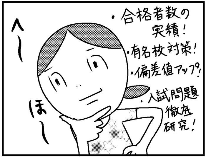 このばし日記1