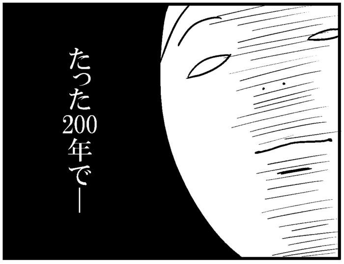 このばし日記7