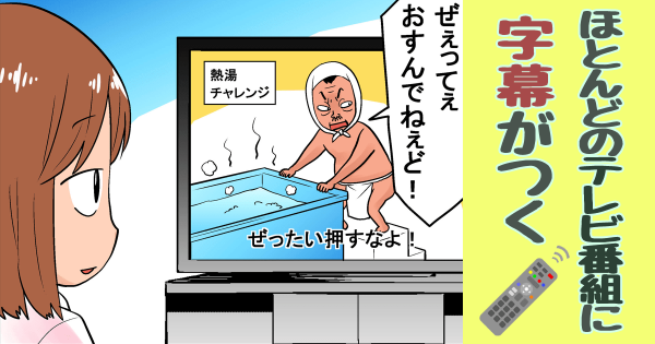 日本の50%を青森が制圧したらたぶんこうなる