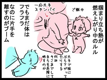 子育て 赤ちゃん15