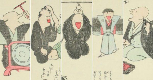 まるで現代の漫画!江戸時代の絵師・耳鳥斎の「絵本古鳥図賀比」が相変わらずユルさMAX