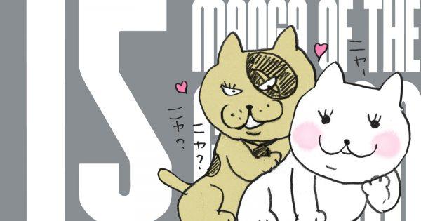【漫画 GOマン 15話】クズルーの呼び声の巻