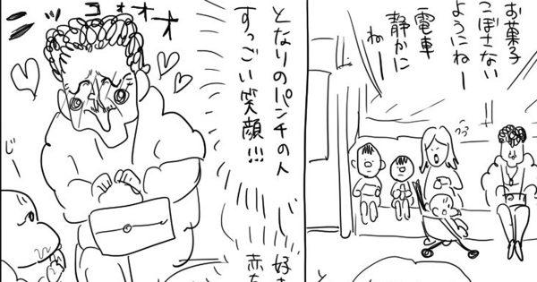 こんな人が増えればいい!電車で見かけた赤ちゃんに翻弄される強面の男性にほっこり