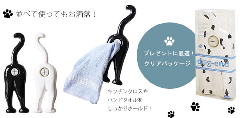 アーーーー!!!お尻の穴にタオルをねじ込む、犬猫絶叫必死のタオルかけ爆誕