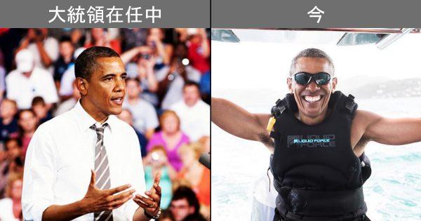 もはや別人! しがらみから解放されたオバマ前大統領の超絶笑顔に癒される