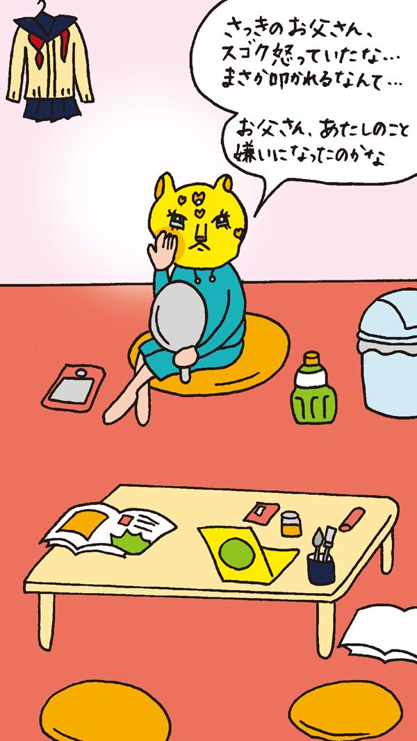 taihenda_hyou_1