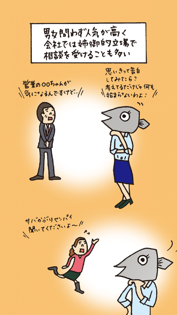 sabakaburi__2