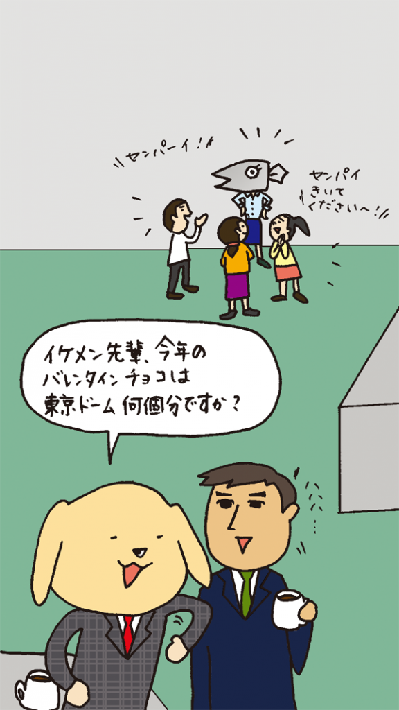 sabakaburi__3
