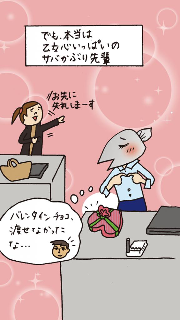 sabakaburi__4