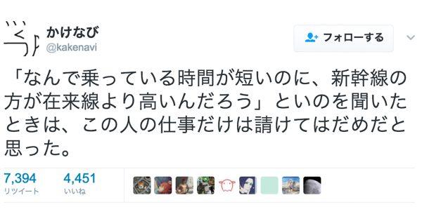 よく考えたらそれおかしくない?違和感を覚えた日本の「仕事」に対する考え8選