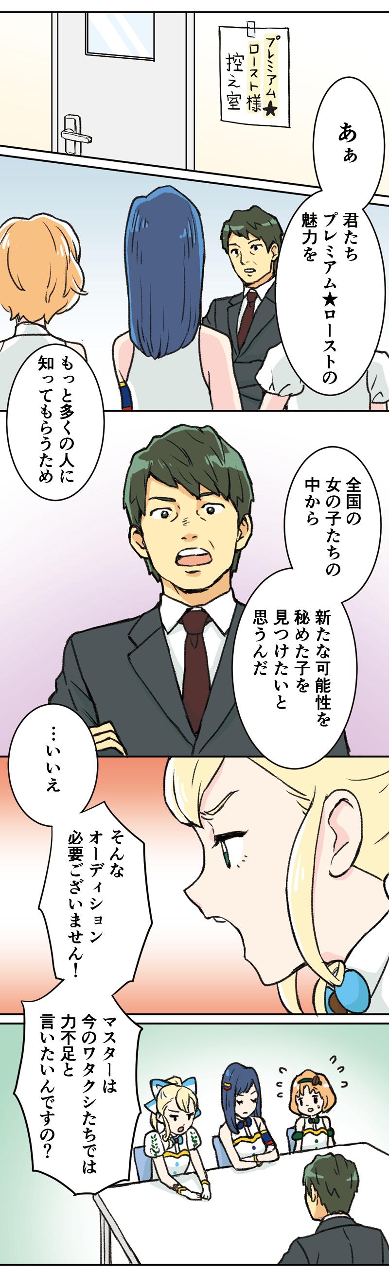 マクドナルド様_03