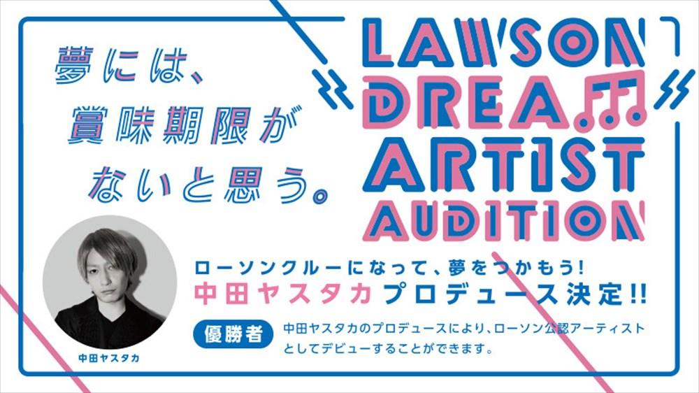 20160901_dream_artist_g_R