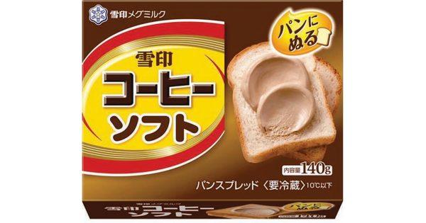 こりゃ朝食はしばらくパンだな!ごはん派の心もゆらぐ「雪印コーヒーソフト」が登場