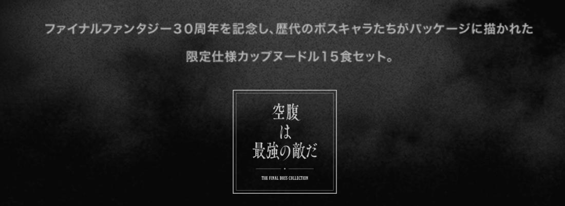 スクリーンショット 2017-02-01 13.27.01