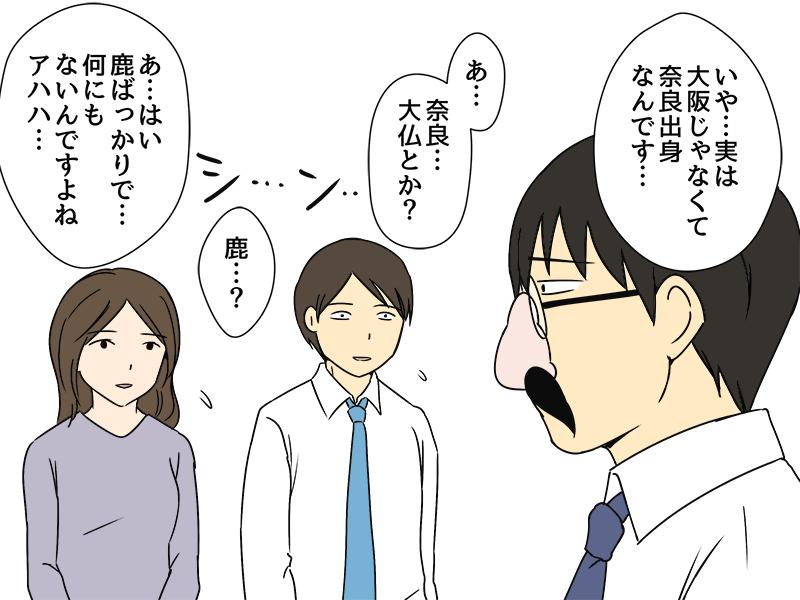 関西0007