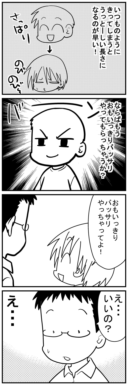 深読みくん122 2
