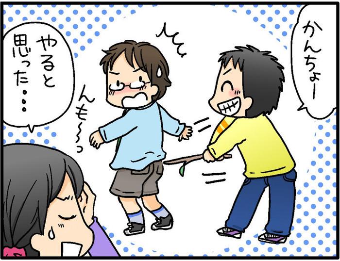 男の子 棒8