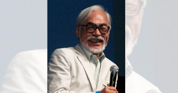 これで何度目だよ!(笑)  ジブリ・宮崎駿監督がまたもや復活の噂に世界がざわつく