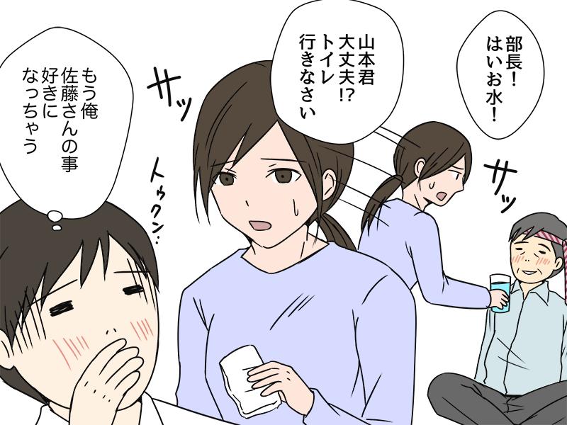 長女0011