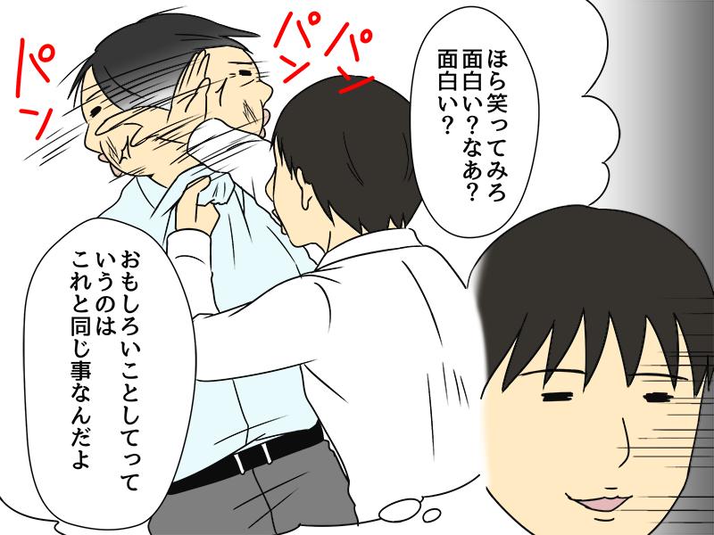 関西0006