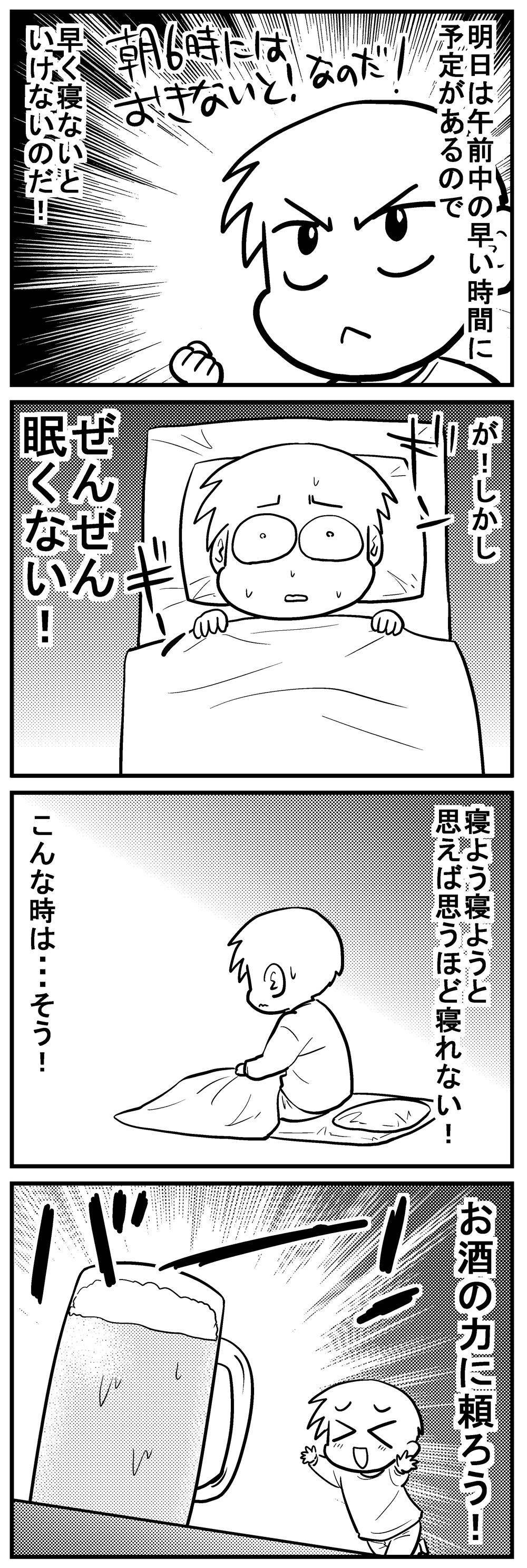 深読みくん120 1
