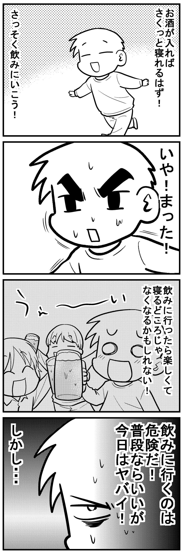 深読みくん120 2