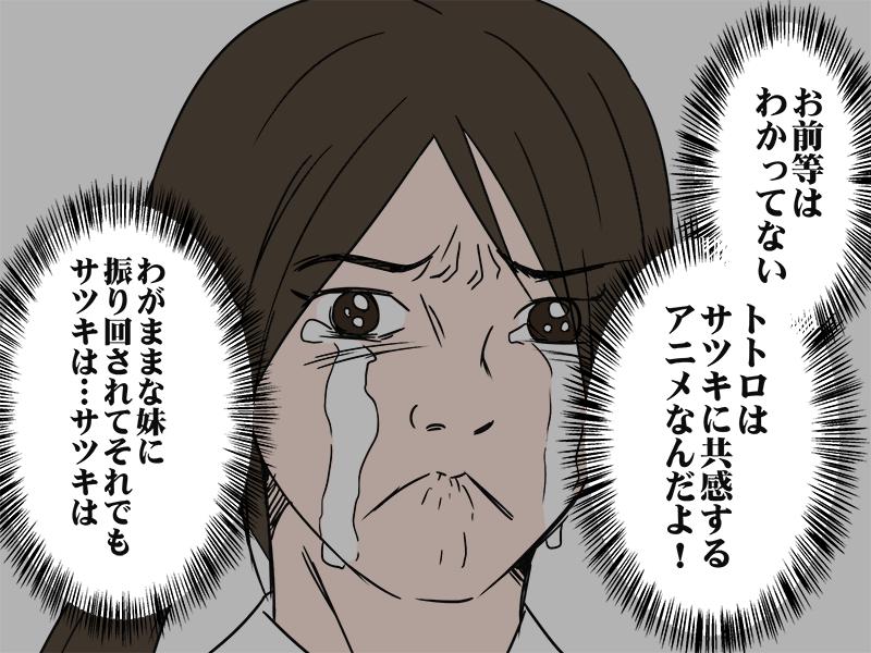 長女0016