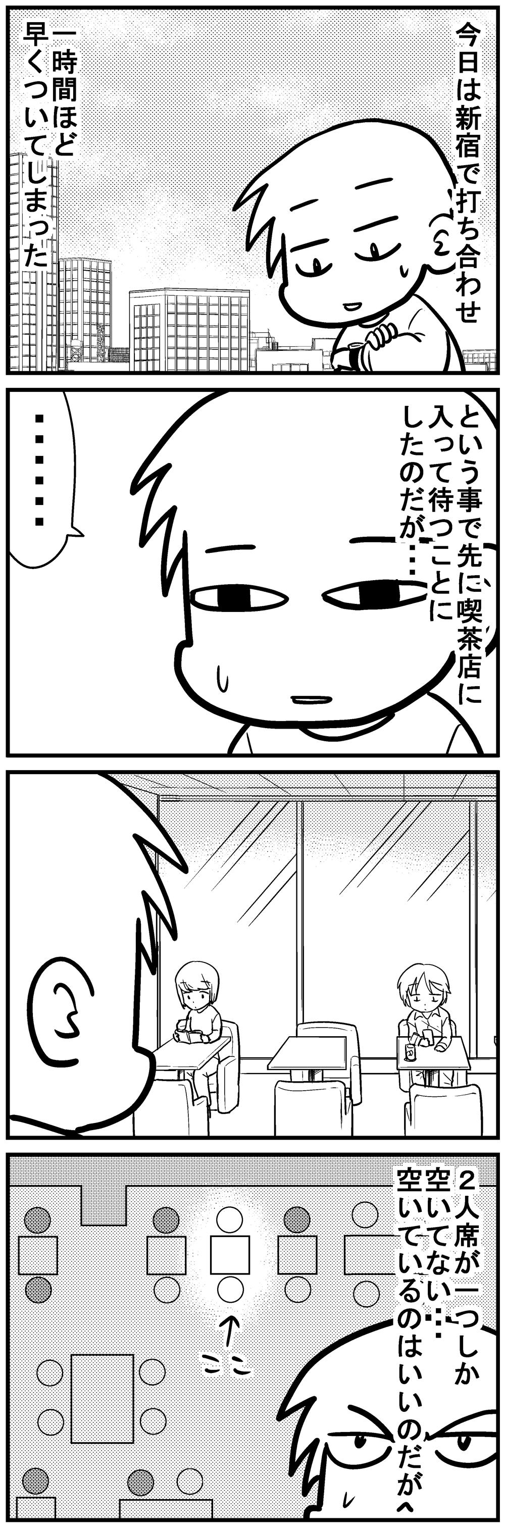 深読みくん125-1