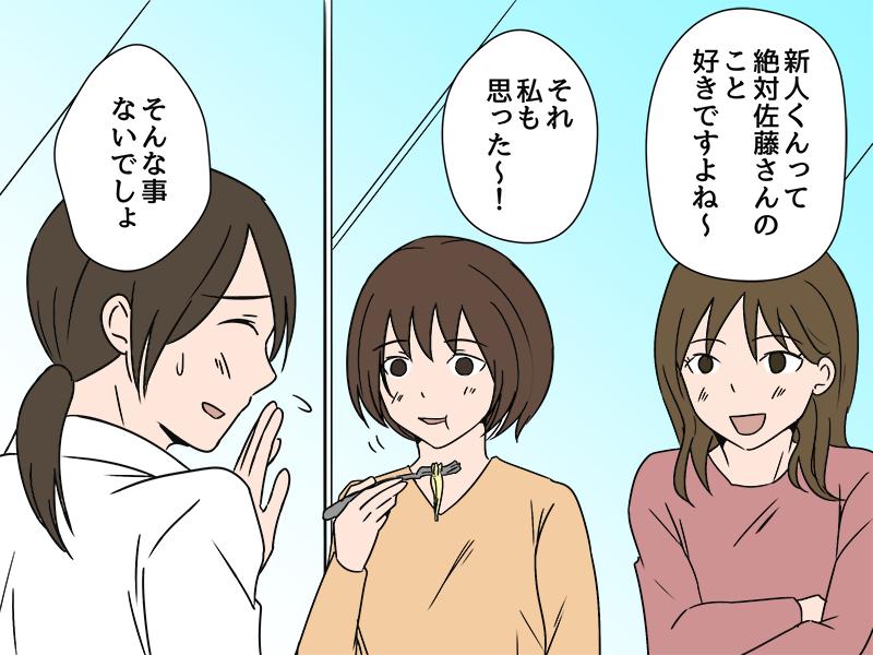 長女0013