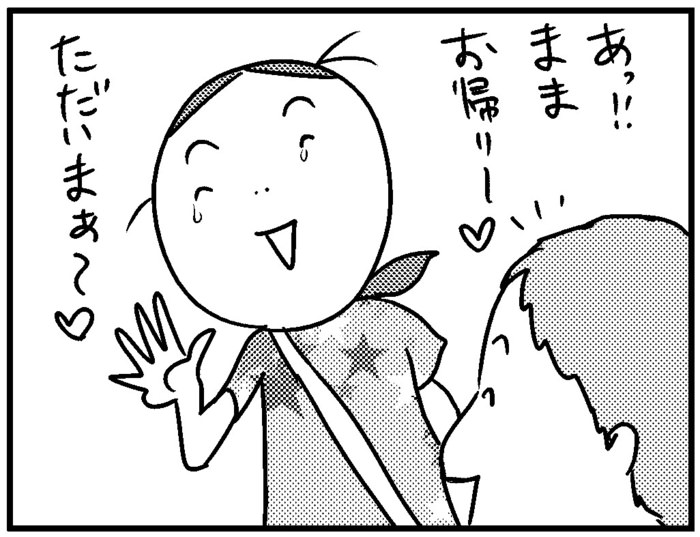 このばし日記13