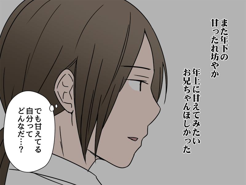 長女0014