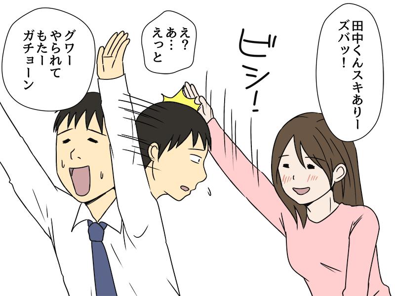 関西0003