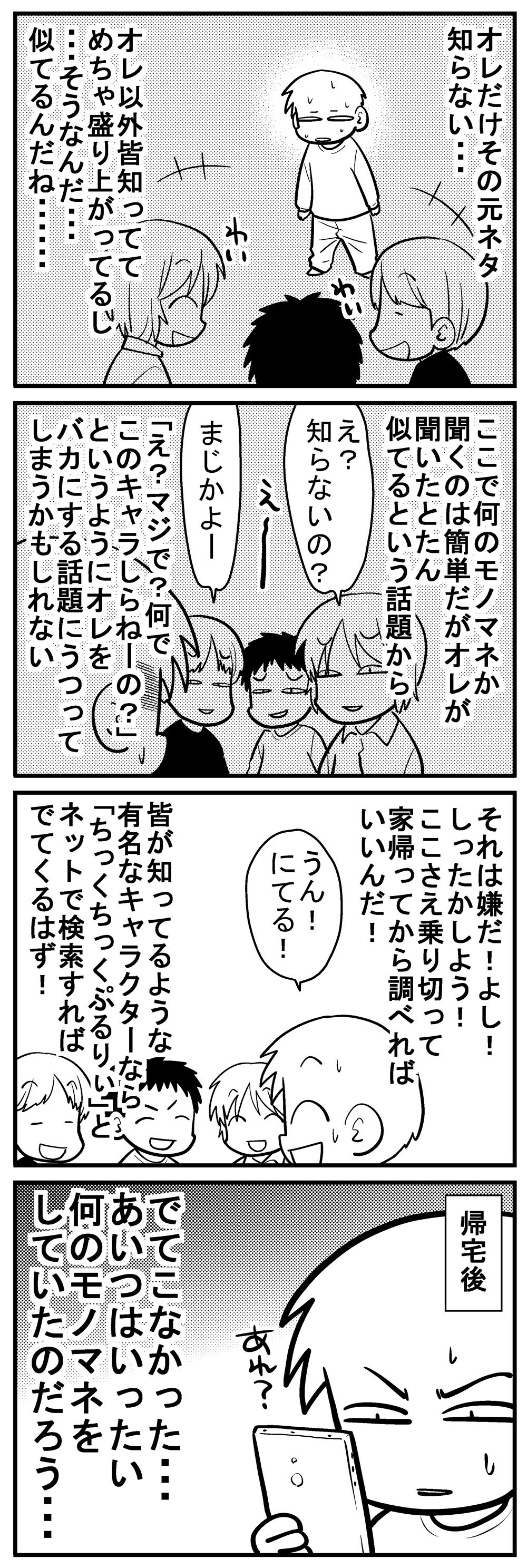 深読みくん121 2