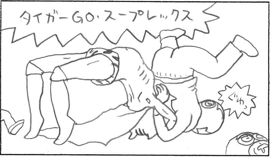 GOマン 15-6