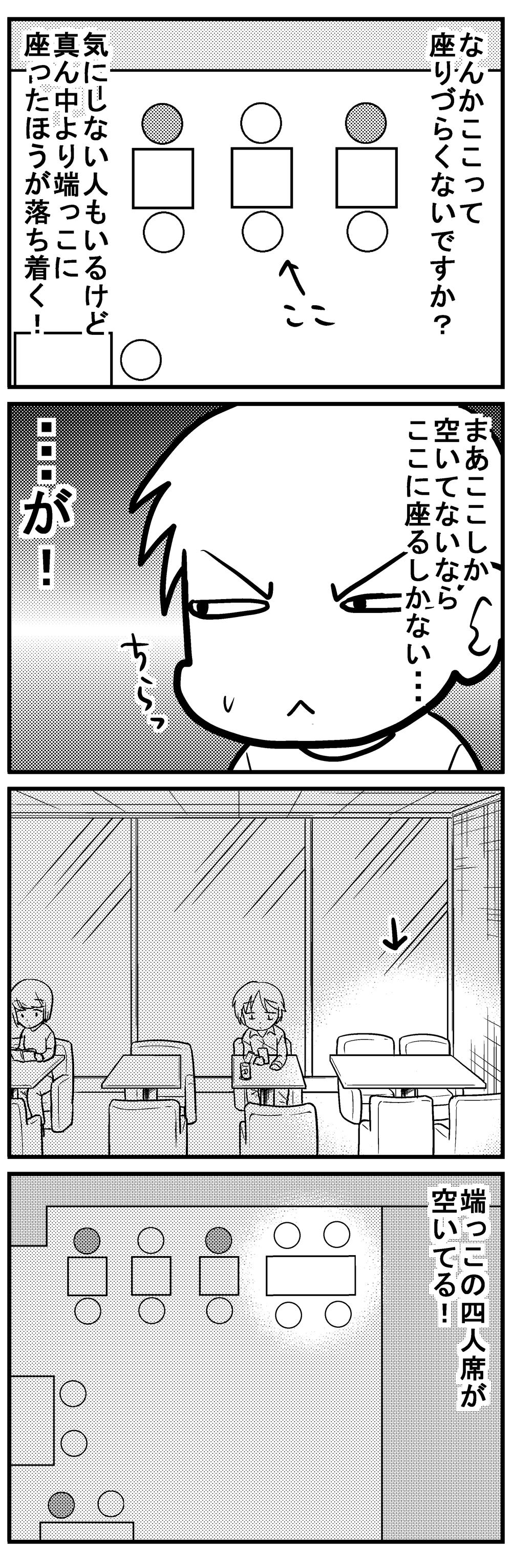 深読みくん125-2