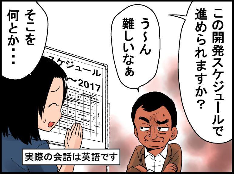 トヨタ マンガ5