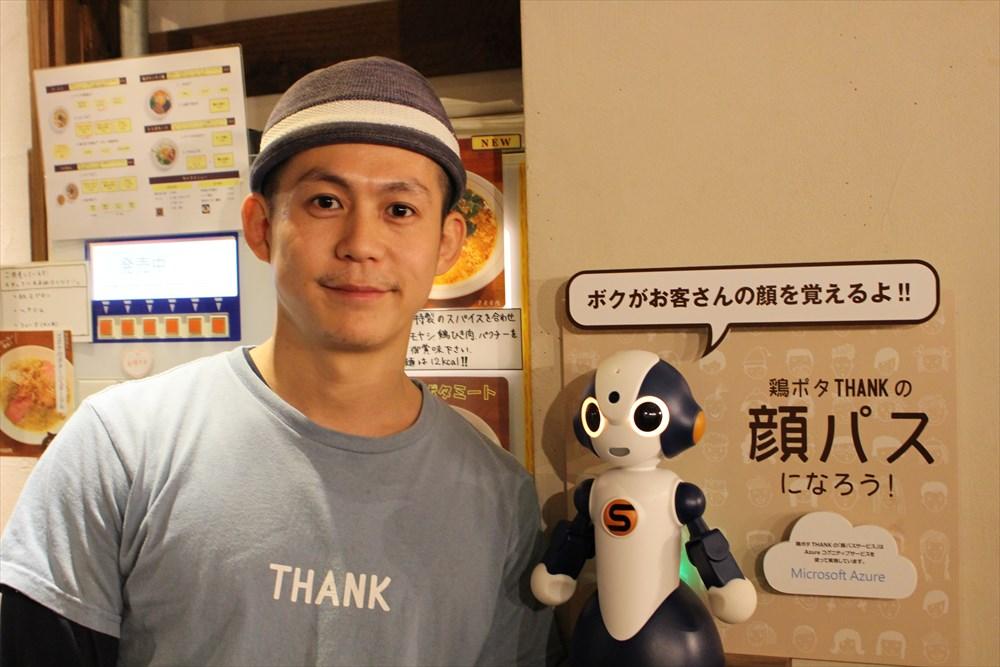 噂の現場に直撃!ロボットが働くラーメン店「鶏ポタ ラーメン THANK」に行ってきた